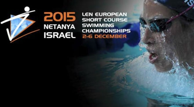 Imolanuoto_Israele